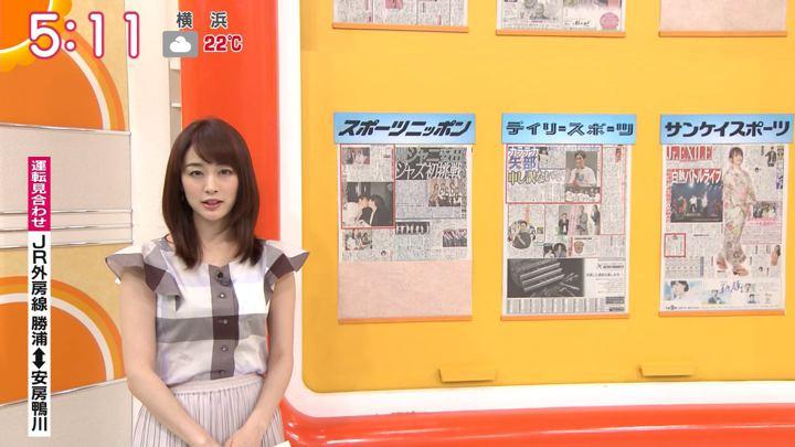2019年07月08日新井恵理那の画像02枚目