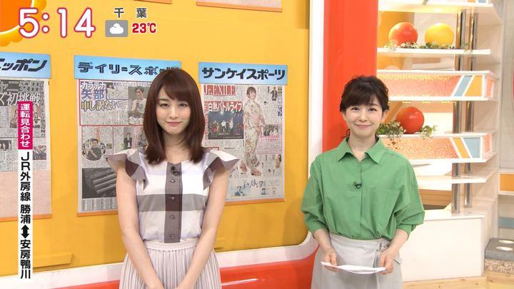 2019年07月08日新井恵理那の画像03枚目