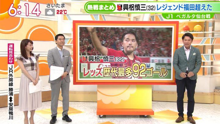 2019年07月08日新井恵理那の画像09枚目