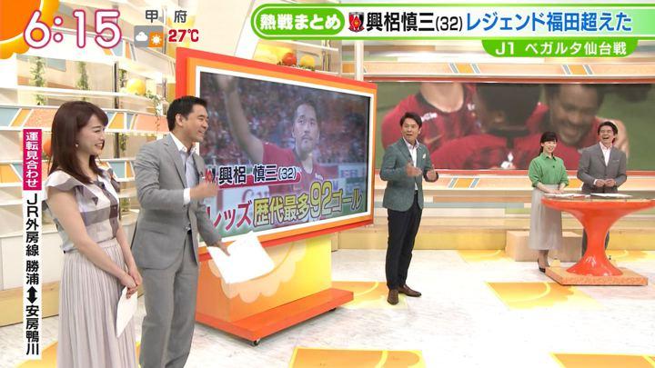 2019年07月08日新井恵理那の画像10枚目