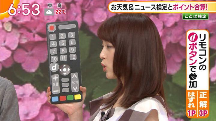 2019年07月08日新井恵理那の画像13枚目