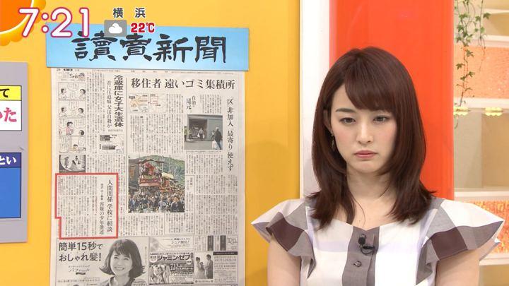 2019年07月08日新井恵理那の画像16枚目