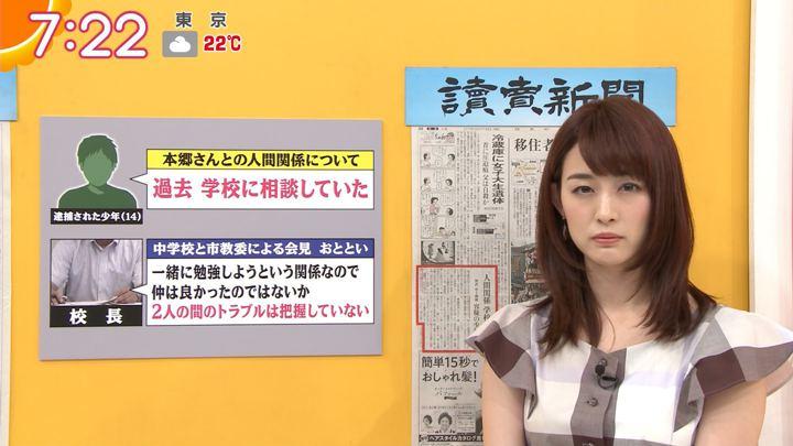 2019年07月08日新井恵理那の画像18枚目
