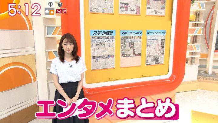 2019年07月10日新井恵理那の画像02枚目