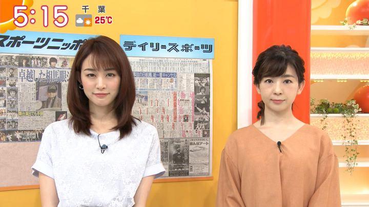 2019年07月10日新井恵理那の画像04枚目