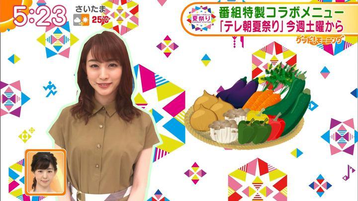 2019年07月10日新井恵理那の画像08枚目