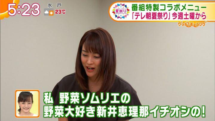 2019年07月10日新井恵理那の画像09枚目