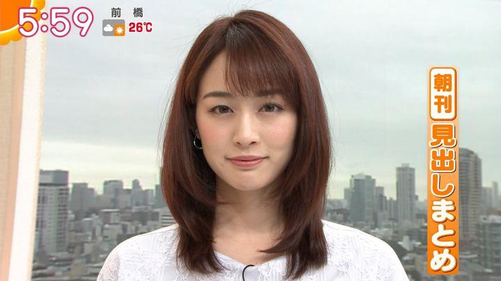 2019年07月10日新井恵理那の画像15枚目