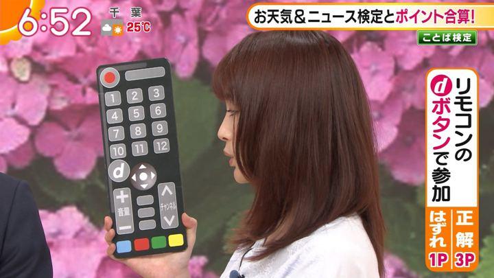 2019年07月10日新井恵理那の画像20枚目