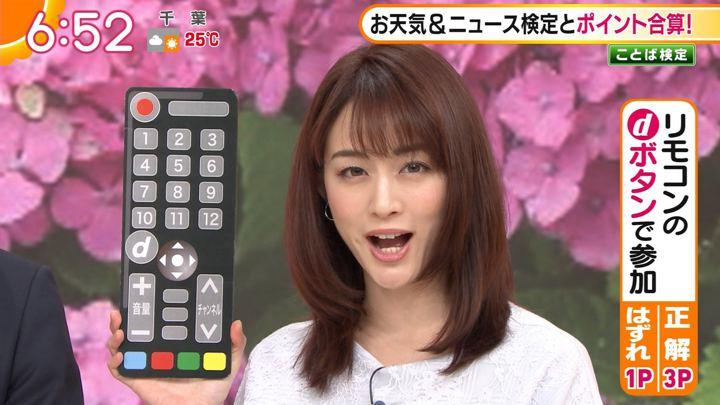 2019年07月10日新井恵理那の画像21枚目
