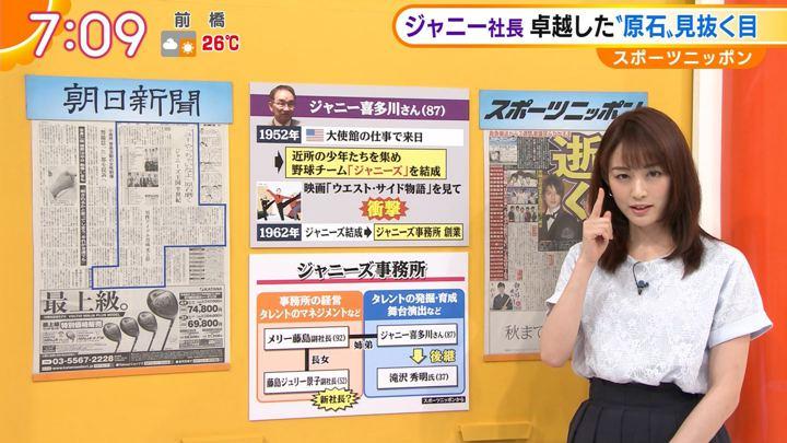 2019年07月10日新井恵理那の画像23枚目