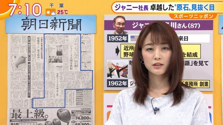 2019年07月10日新井恵理那の画像24枚目