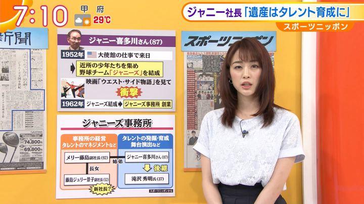 2019年07月10日新井恵理那の画像25枚目