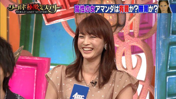 2019年07月10日新井恵理那の画像30枚目