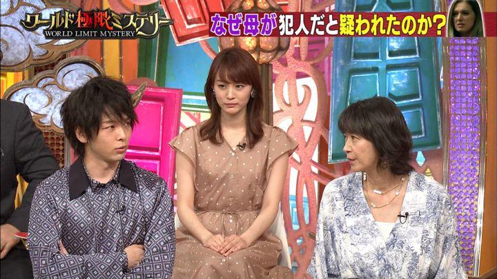 2019年07月10日新井恵理那の画像34枚目