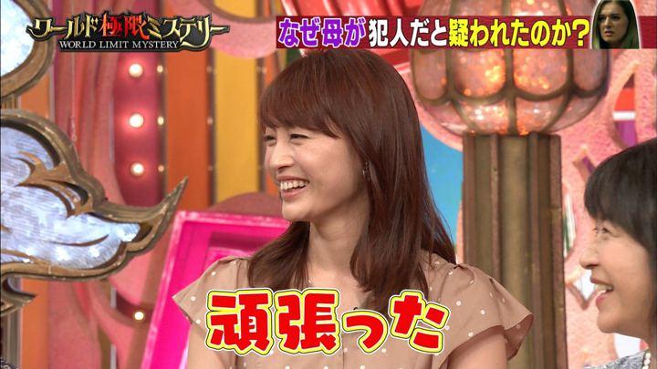 2019年07月10日新井恵理那の画像37枚目