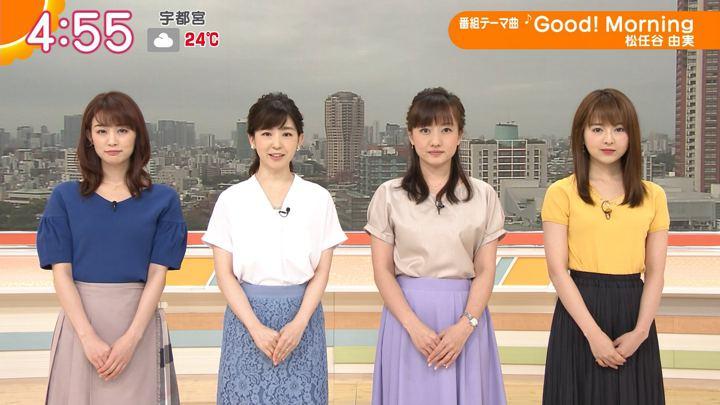 2019年07月11日新井恵理那の画像01枚目