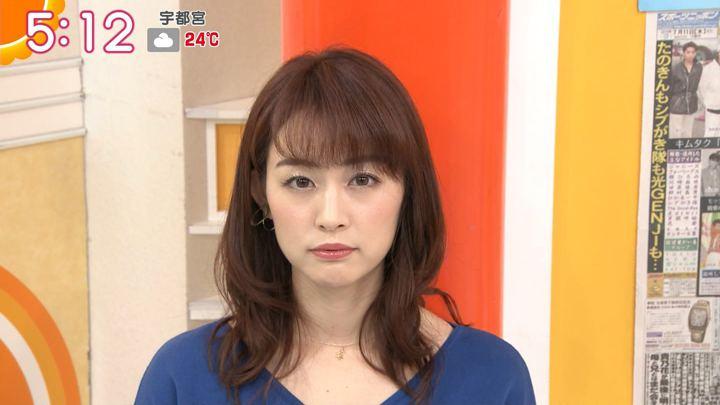 2019年07月11日新井恵理那の画像02枚目