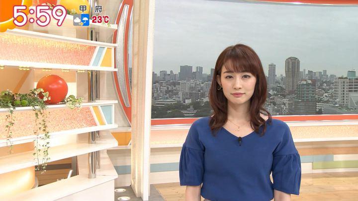 2019年07月11日新井恵理那の画像14枚目