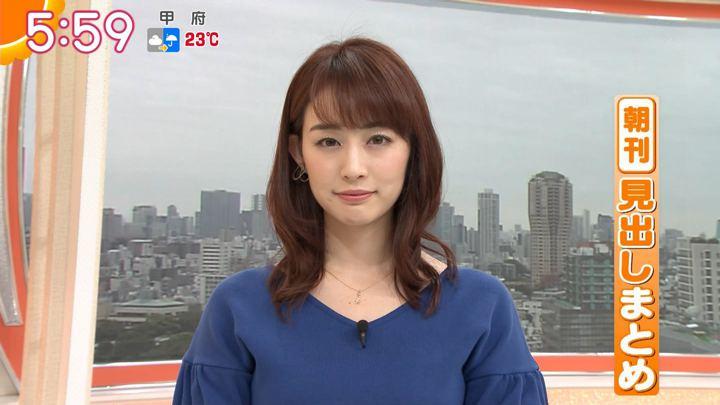 2019年07月11日新井恵理那の画像15枚目