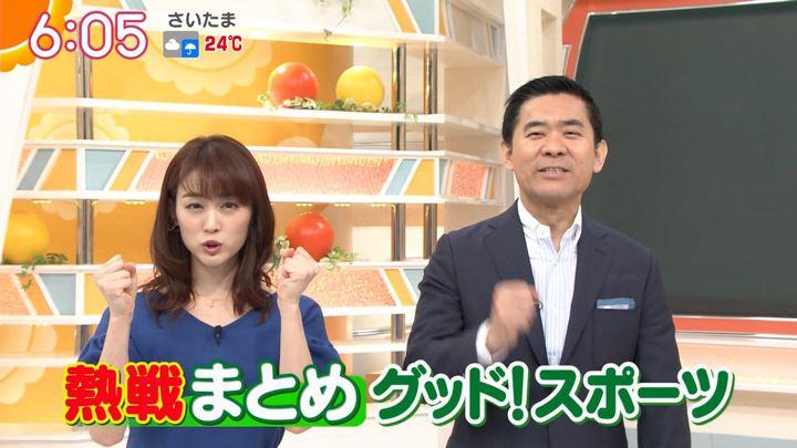 2019年07月11日新井恵理那の画像17枚目