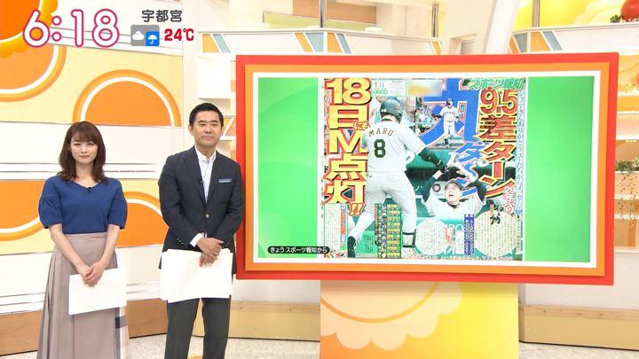 2019年07月11日新井恵理那の画像19枚目