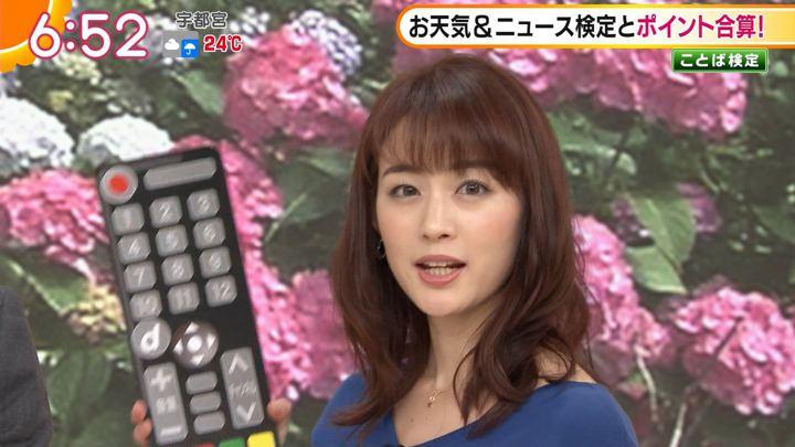 2019年07月11日新井恵理那の画像20枚目