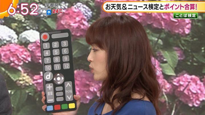 2019年07月11日新井恵理那の画像21枚目