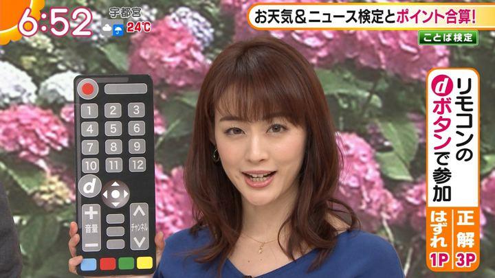 2019年07月11日新井恵理那の画像22枚目