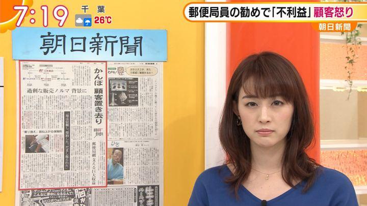 2019年07月11日新井恵理那の画像26枚目