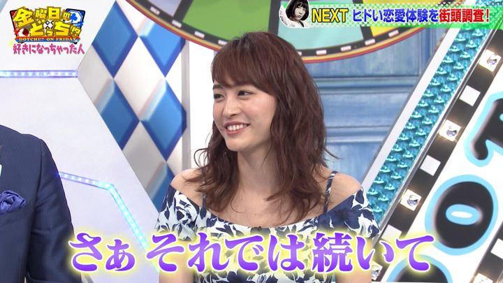 2019年07月12日新井恵理那の画像32枚目