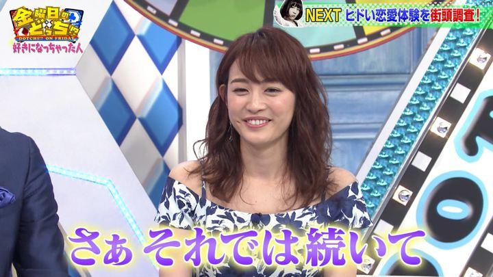 2019年07月12日新井恵理那の画像33枚目