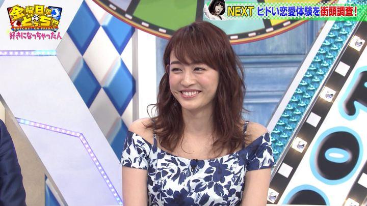 2019年07月12日新井恵理那の画像34枚目
