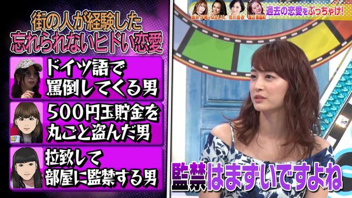 2019年07月12日新井恵理那の画像35枚目