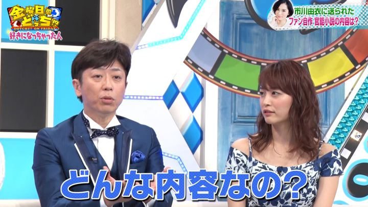 2019年07月12日新井恵理那の画像36枚目