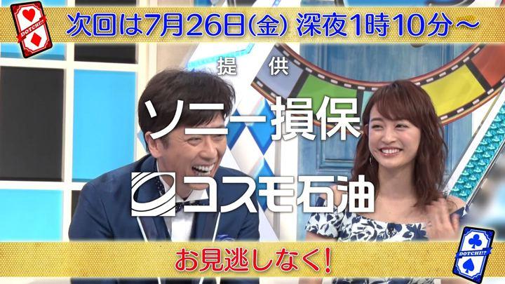 2019年07月12日新井恵理那の画像37枚目