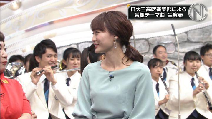 2019年07月13日新井恵理那の画像07枚目