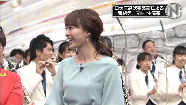2019年07月13日新井恵理那の画像08枚目
