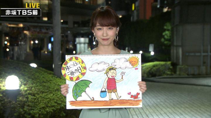 2019年07月13日新井恵理那の画像14枚目