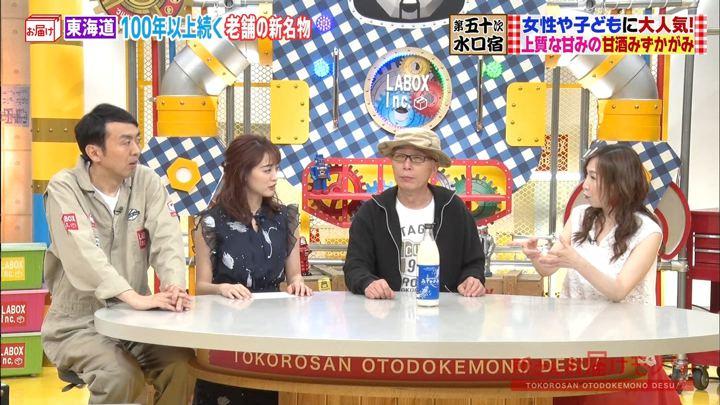 2019年07月14日新井恵理那の画像06枚目