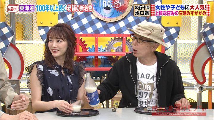 2019年07月14日新井恵理那の画像08枚目