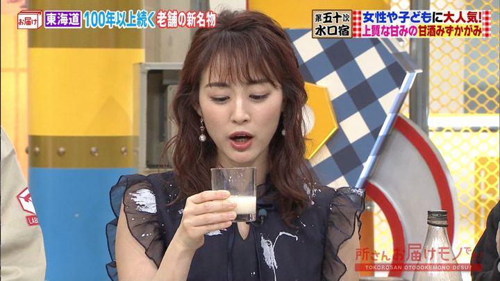 2019年07月14日新井恵理那の画像09枚目