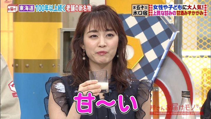 2019年07月14日新井恵理那の画像10枚目