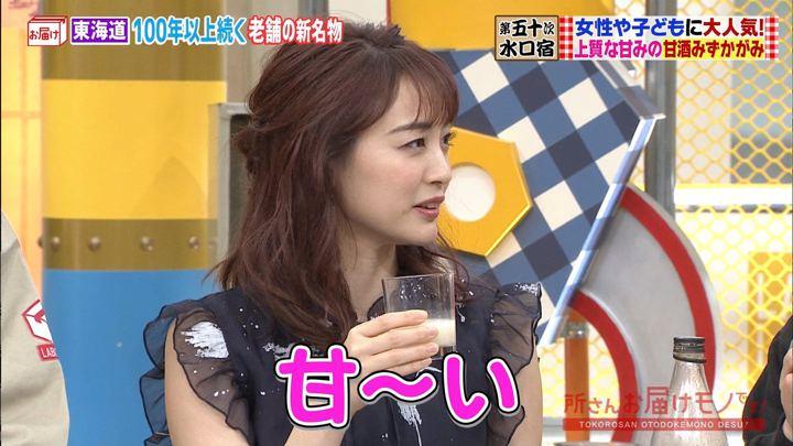 2019年07月14日新井恵理那の画像11枚目