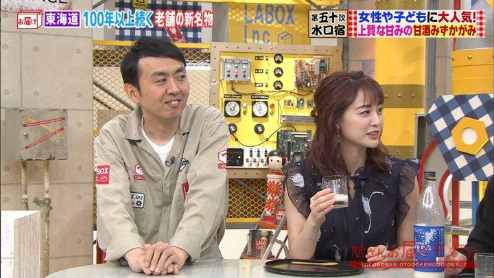 2019年07月14日新井恵理那の画像13枚目