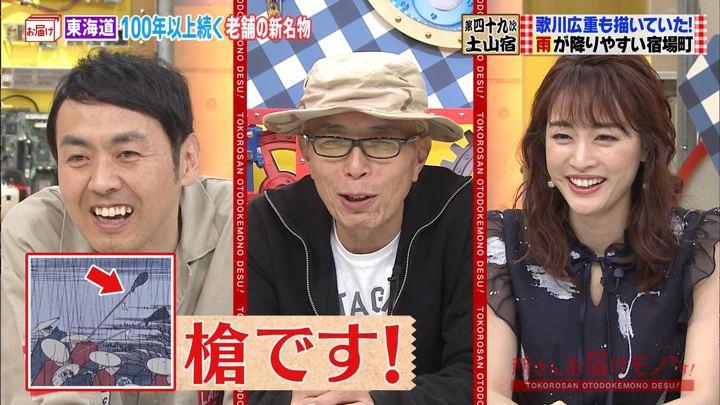 2019年07月14日新井恵理那の画像14枚目