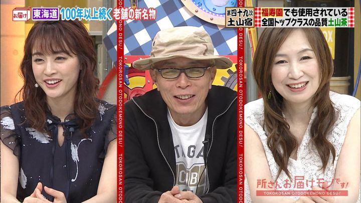 2019年07月14日新井恵理那の画像16枚目