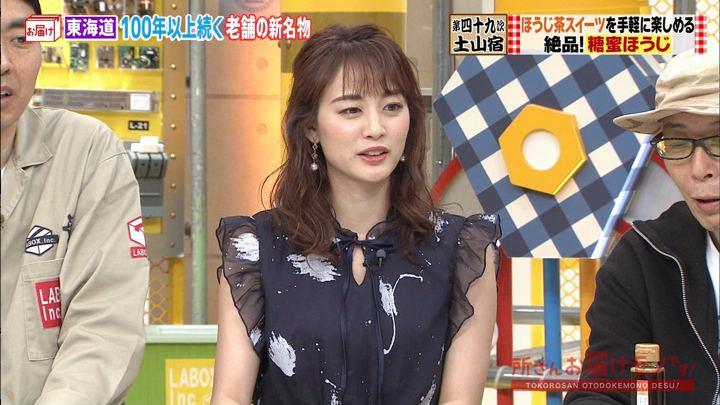 2019年07月14日新井恵理那の画像19枚目