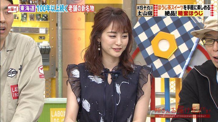 2019年07月14日新井恵理那の画像20枚目