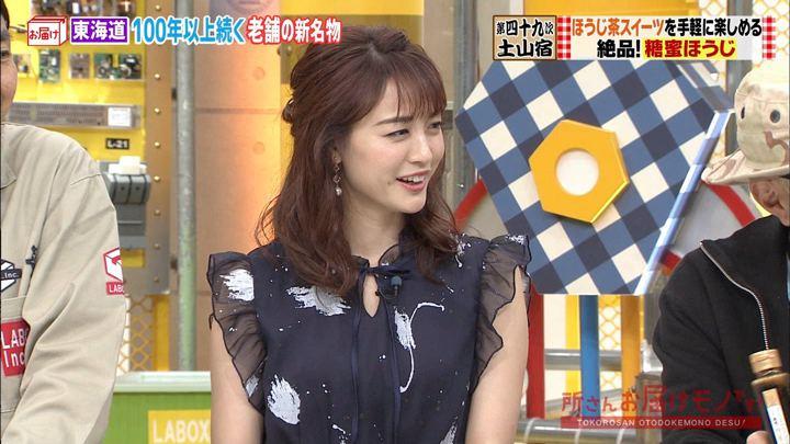 2019年07月14日新井恵理那の画像21枚目